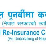 नेपाल पुनर्बीमा कम्पनीले मुद्दती निक्षेपमा लगानी गर्ने, बैंकहरुलाई प्रस्ताव पेश गर्न आह्वान