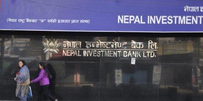 इन्भेष्टमेन्ट बैंकको ऐतिहासिक सफलता, तनहुँ पछि अब मेलम्ची पनि जित्छौ