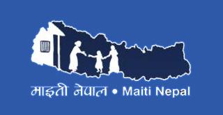 माइती नेपाललाई 'श्रीपति समाजसेवा' पुरस्कार