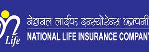 नेशनल लाइफ इन्स्योरेन्स : खुद बीमा शुल्क आर्जन रु. ८.६९ अर्ब, नाफा कति ?