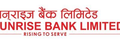 सनराइज बैंकको २ लाख ८३ हजार कित्ता संस्थापक शेयर बिक्रीमा