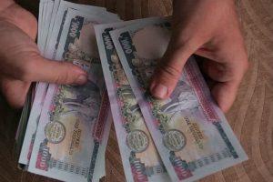 नबिल ब्यालेन्स्ड फण्ड २ र नबिल इक्विटी फण्डको प्रतिफल इकाईधनीहरुको बैंक खातामा