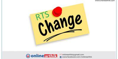 अजोड इन्स्योरेन्सको शेयर रजिष्ट्रार परिवर्तन