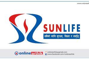 सन नेपाल लाइफको अभिकर्ता सम्मान तथा मोटिभेशन कार्यक्रम सम्पन्न