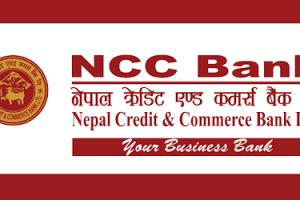 एनसीसी बैंकको कम्पनी सचिवमा भट्टराई नियुक्त