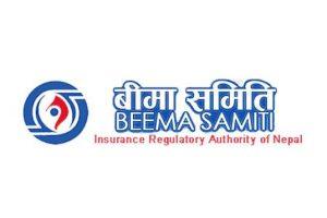 हिमालय रि लाई पुनर्बीमा कम्पनीको लाइसेन्स अनुमति