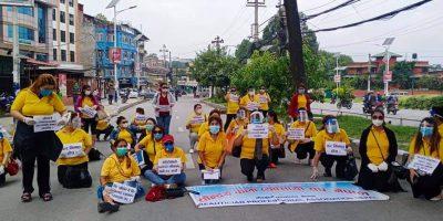 माईतीघर मण्डलामा सौन्दर्य कला ब्यवसाय संघको विरोध प्रर्दशन