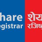 तेह्रथुम पावरकाे शेयर रजिष्ट्रारमा नेपाल बंगलादेश क्यापिटल नियुक्त