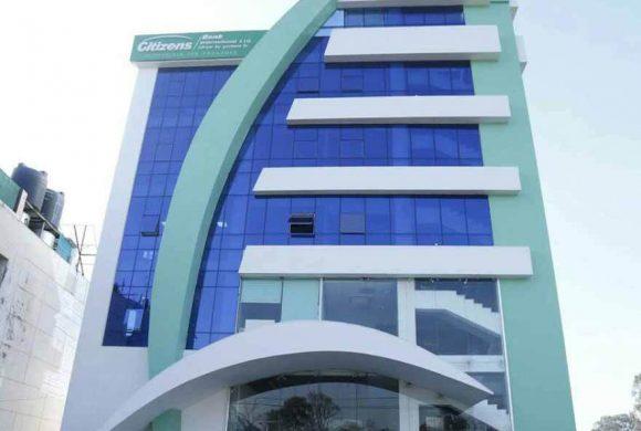 प्रथम त्रैमासिक वित्तीय विवरणमा सिटिजन्स बैंकको छलाङ्ग, नाफामा बढोत्तरी