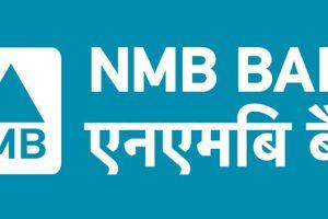 एनएमबि बैंकको १० वर्षे ऋणपत्रमा वार्षिक ८.५% ब्याजदर, जेठ २ गतेदेखि आवेदन खुल्ने