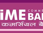 प्राइम कमर्सियल बैंकले फागुन १९ बाट ऋणपत्र बिक्री गर्ने