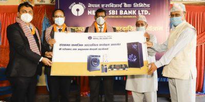 परोपकार तथा अनुसन्धान केन्द्रलाई एसबिआई बैंकको सहयोग