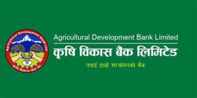 किसान क्रेडिट कार्ड र किसान एप लन्च गर्दै कृषि विकास बैंक