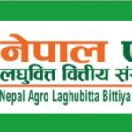 नेपाल एग्रोको नाफा १३२.७१%ले बढ्यो, ईपीएस रु. ५०.०८