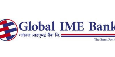 ग्लोबल आईएमई बैंकको नाफा रु. ३.५७ अर्ब, ईपीएस १६.११%ले बढ्यो