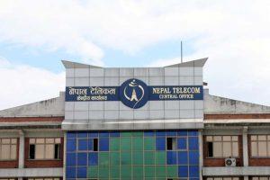 नेपाल टेलिकमको वार्षिक साधारणसभा चैत १३ मा, बुक क्लोज कहिले ?