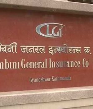 लुम्बिनी जनरल इन्स्योरेन्सद्वारा लाभांश प्रस्ताव, बोनस र नगद कति ?