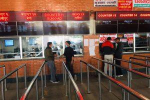 नयाँ बसपार्कका टिकट काउण्टर बुधबारदेखि बन्द हुने