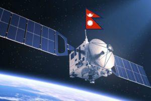 नेपालको आफ्नै भूउपग्रह (स्याटेलाइट) राख्ने प्रक्रिया रद्द